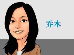 """沪港通遥遥无期都是""""占中""""惹的祸?"""