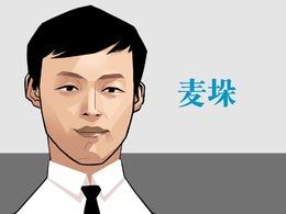 江泽民题字又遭拆除 揣测蜂起真相难知
