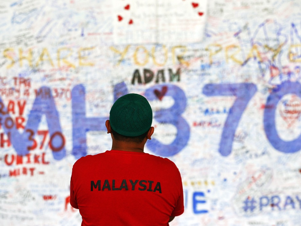 马媒:中国黑客入侵MH370调查员电脑