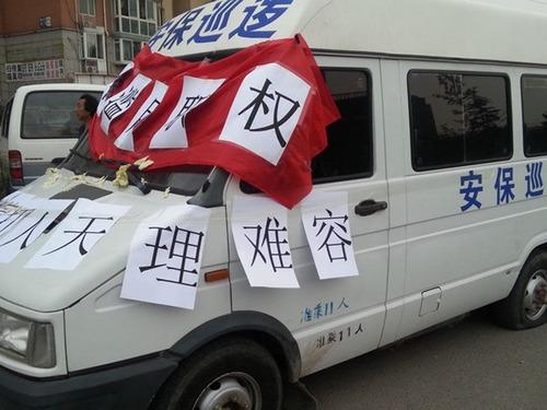 男子看热闹被北京城管围殴[图]