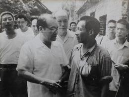 悲剧人物纪登奎 回忆林彪事件中的毛泽东