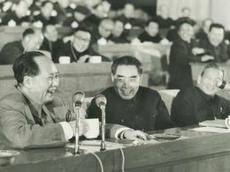 高华深度解密四清运动 毛泽东推卸大饥荒责任之举
