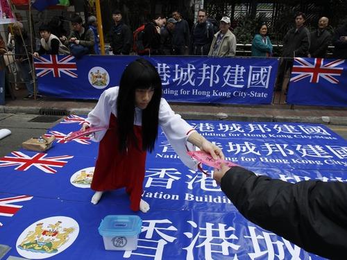 """香港教协播""""独"""" 借推广阅读销《城邦论》"""