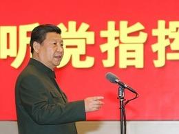 http://china.dwnews.com/news/2015-02-25/59637403.html