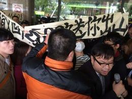 台独社团抗议M503袭陆委会