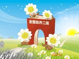 邓聿文:中国应一步到位废止计划生育