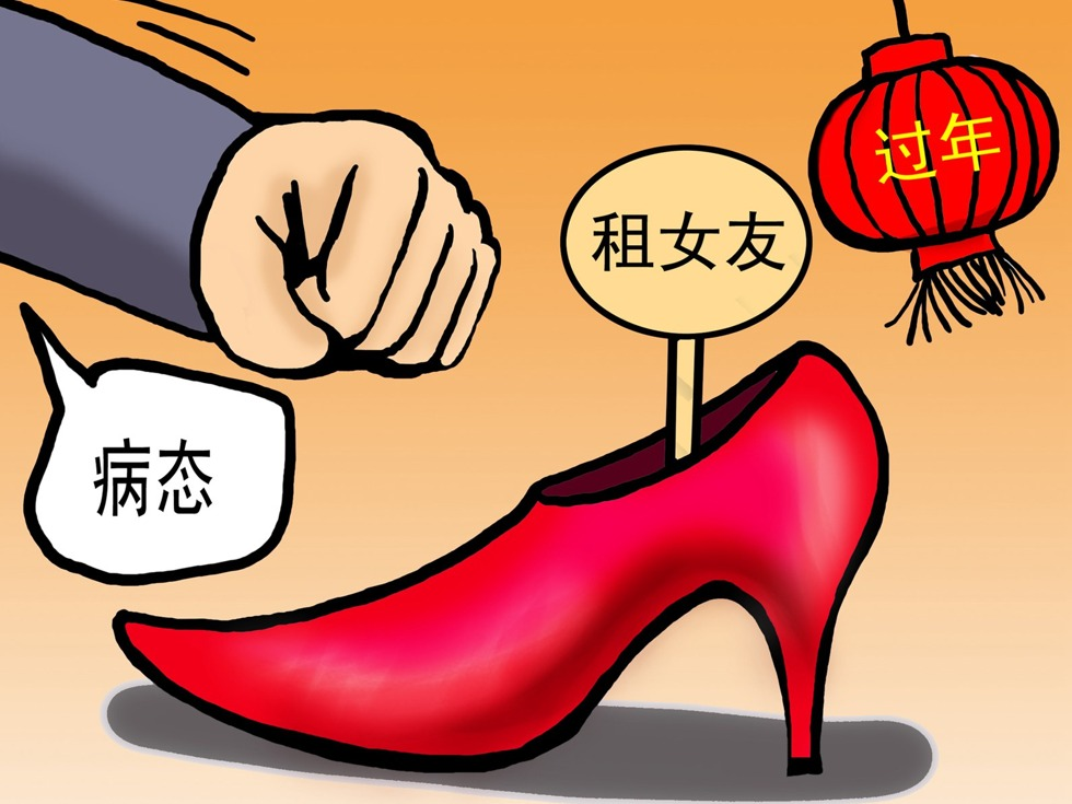 http://china.dwnews.com/news/2016-02-09/59716758.html