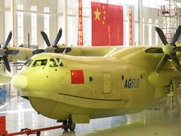 全球最大两栖飞机下线或部署南海