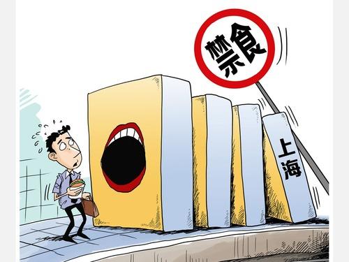 外籍人士地铁大肆吃喝 上海官方这样回应