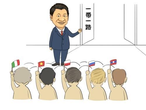 漫画:北京推销一带一路这样击败美欧
