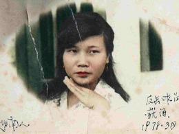 不一样的中越战争:<br>特殊战利品揭秘越南女兵