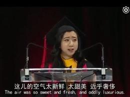 从詹天佑到杨舒平: 剧变时代中的留学生