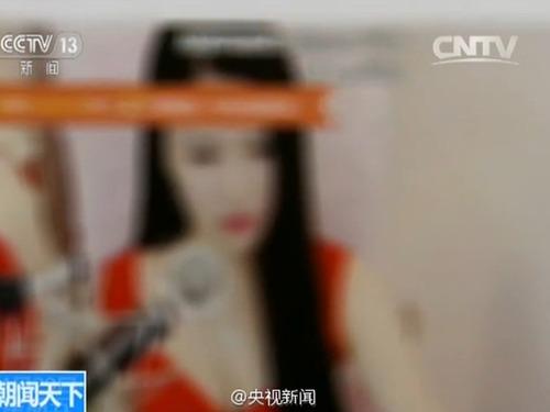 中国文化部关停10家直播平台