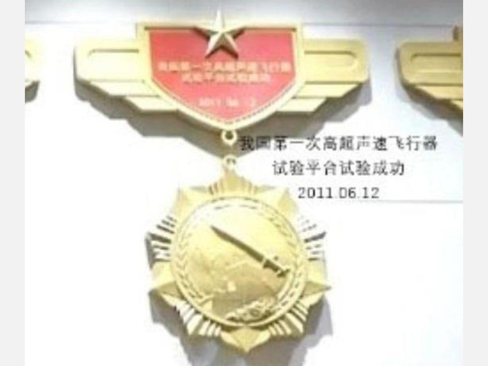 中国新武器逆天