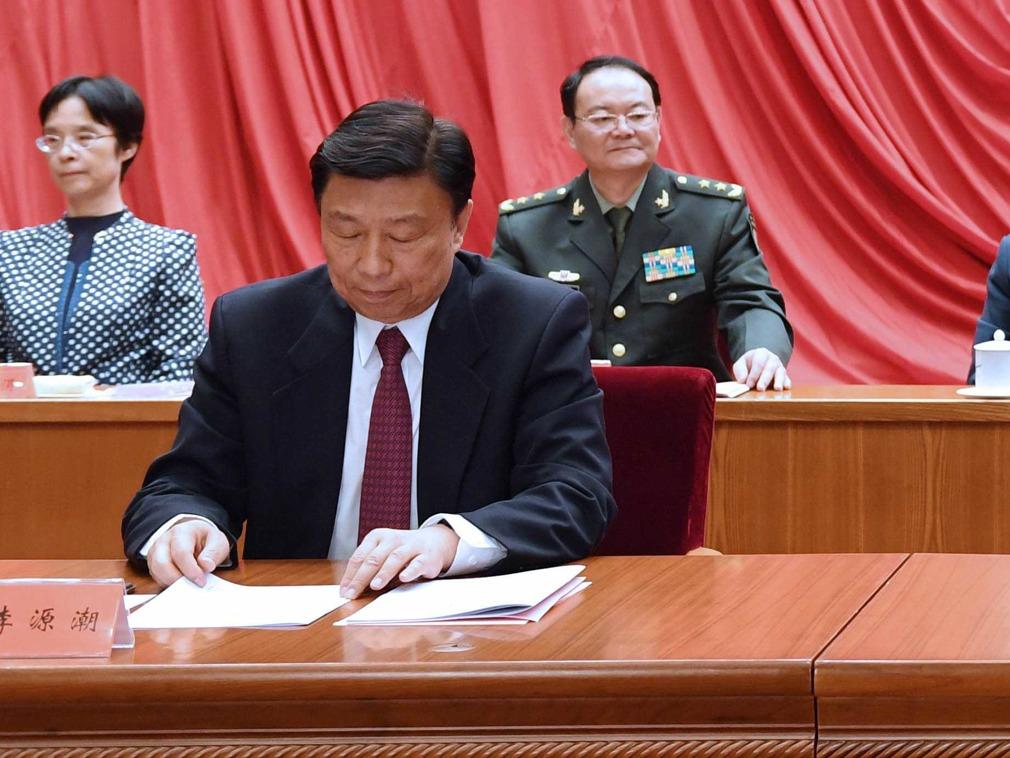 李源潮终于亮相 19大后首次 国家副主席五种模式