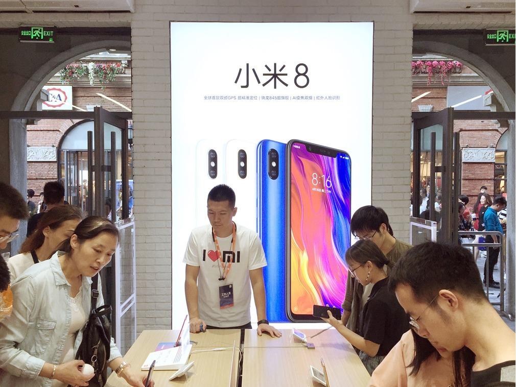 中国公布又一重磅经济数据 中美贸易战底牌隐现