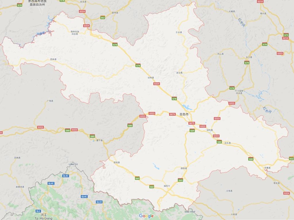中国南部城市广西百色:中越边境上神秘的山水之地[图集]
